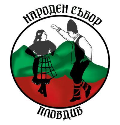 Народен събор Пловдив
