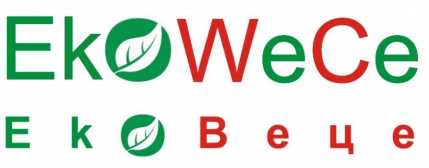 ekowc ековеце logo