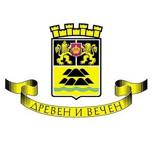 община Пловдив municiplity plovdiv